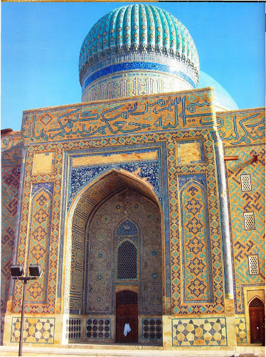 Tiled Portal entrance of Khoja Ahmad Yasawi Mausoleum (Image in public domain)