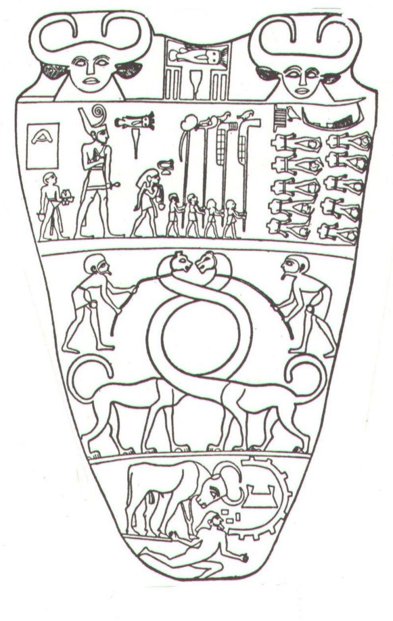 Narmer Pallette, circa 3000 BCE, side B (serpopard side) (Image in public domain)