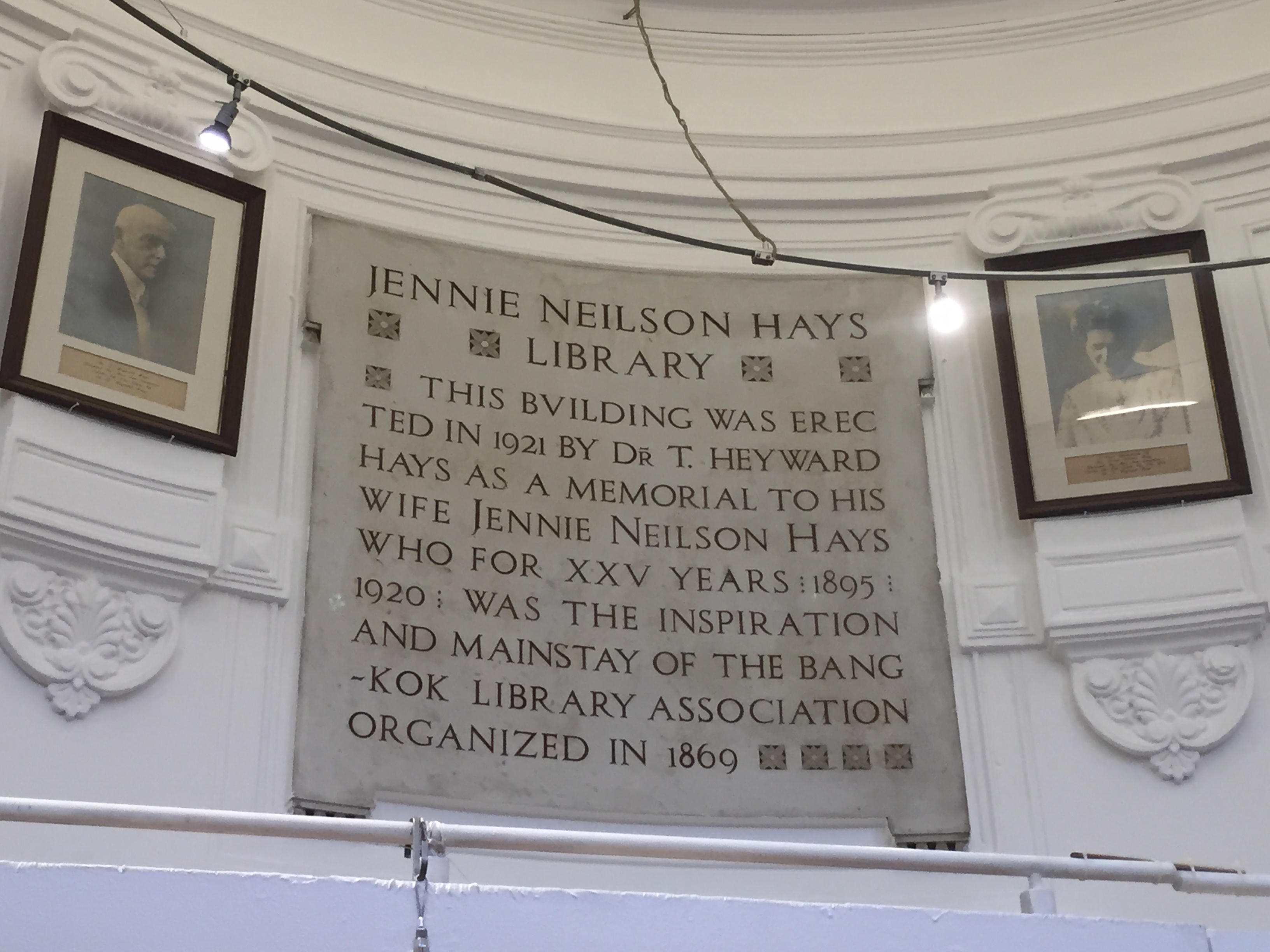 Dedication Plaque for Neilson Hays Library in Rotunda (Photo Catherine Clover, 2015)